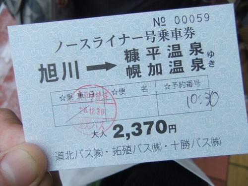 20150105202300377.jpg
