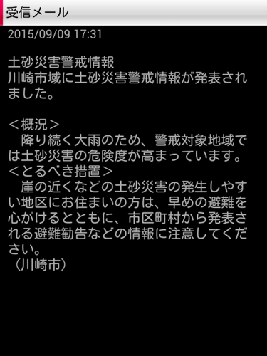 20150909181022588.png