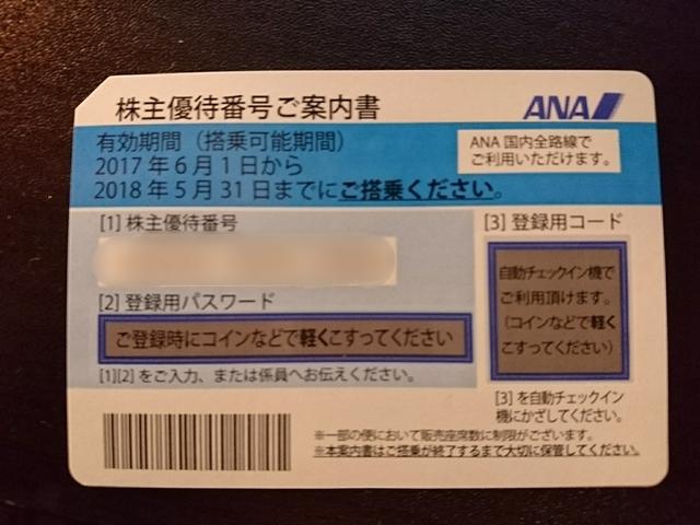 20171106180602095.jpg