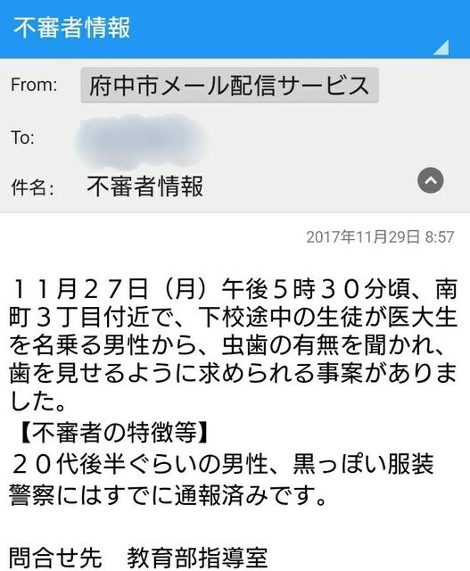 20171214181911109.jpg