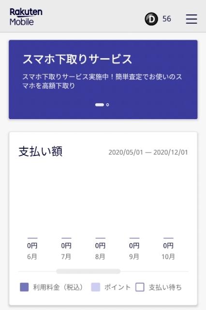 20201204082200279.jpg